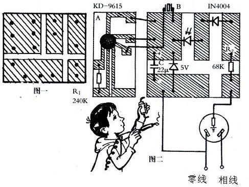 原创-如何制作漏电保护插座?