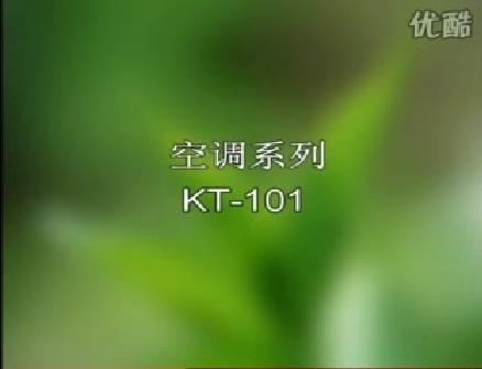 小管家 空调节能插座使用说明(视频)