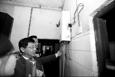 用电安全 插座零线与热水器外壳相连酿悲剧