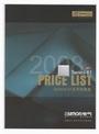 西蒙61系列价目表2008