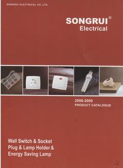 松瑞开关插座、接线板、灯具产品选型手册