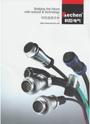 科臣工业插座产品手册