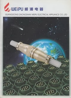 威浦航空插头插座产品手册