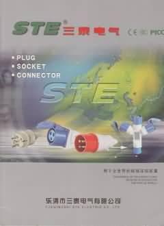 三泰工业插头、插座、连接器产品目录2008