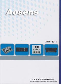 Aosens奥盛高级桌面插座产品手册