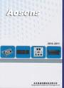 Aosens奥盛高级桌面插座产品手册2010版