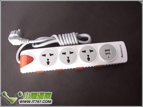 可USB充电 航嘉巧管家接线板双重使用95元