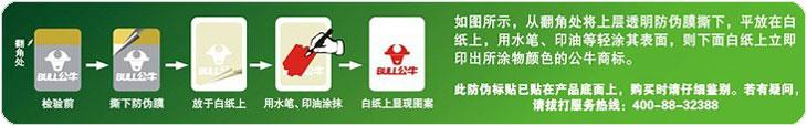 亚洲博彩十大网站排名防伪鉴别方法