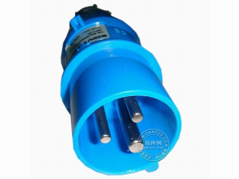 威浦(Weipu)IP44工业用插头3芯(16A220V) 231