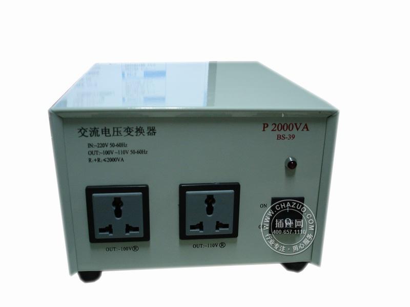 双渔阳(宝石)(Yuyang)2000W变压器 220V转110V BS-39