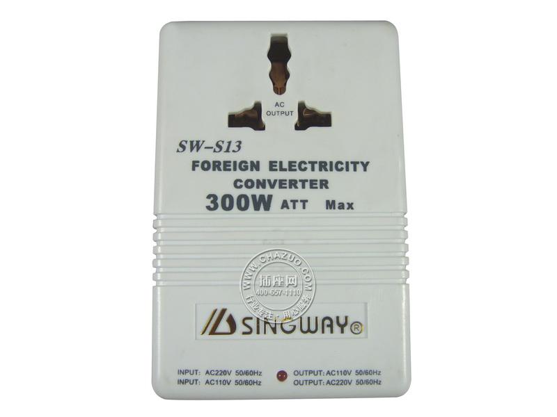 星威(Singway)300W 电源变压器 110V/220V 双向可逆转压器 SW-S13