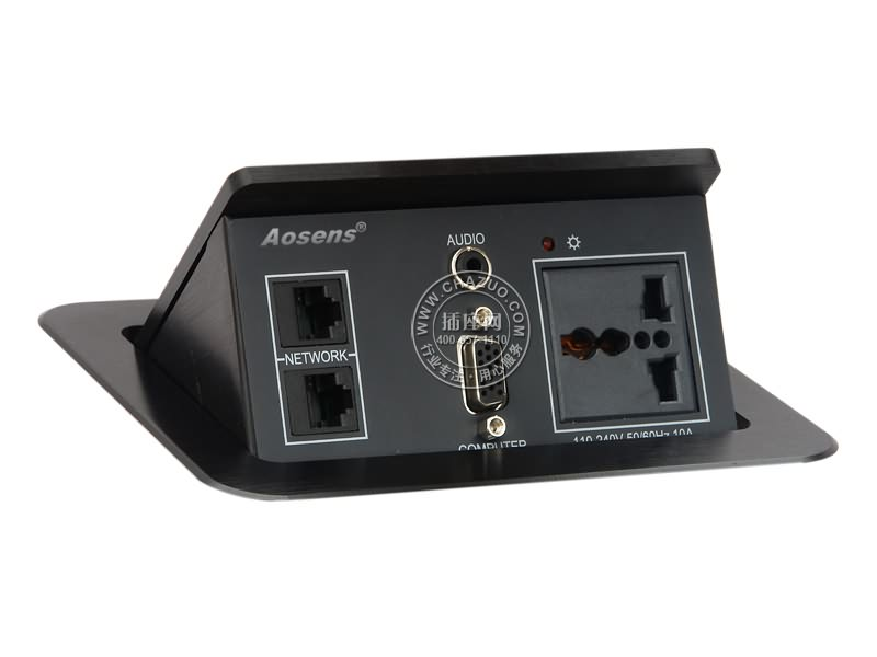 奥盛(Aosens)弹起式桌面插座 AS-220(银色)