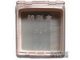 品牌:朗能 Lonon&#10名称:防水盒&#10型号:NB8FJH/C