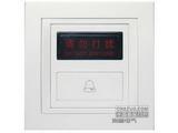 品牌:鸿雁 Hongyan 名称:请勿打扰带电铃开关 型号:E86KQ1
