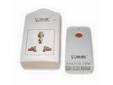 品牌:创胜 Chuangsheng 名称:移动二插孔数码遥控插座 型号:CS-50CZ