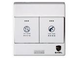 """品牌:世耐尔 SINEL&#10名称:""""请勿打扰""""、""""请即清理""""门后控制开关&#10型号:S600/H258"""
