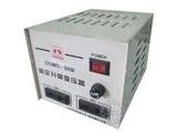 品牌:鸿宝 Hossoni 名称:110V-220V固定升降变压器(100W) 型号:100VA
