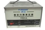 品牌:鸿宝 Hossoni 名称:110V-220V固定升降变压器(1000W) 型号:1000VA