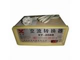 品牌:新英 xinying&#10名称:交流转换器 1000W 110V-220V&#10型号:XY-208B