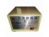 品牌:新英 xinying 名称:交流转换器 1500W 220V-110V 型号:XY-209A