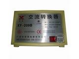 品牌:新英 xinying&#10名称:交流转换器 1500W 110V-220V&#10型号:XY-209B