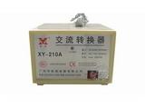 品牌:新英 xinying&#10名称:交流转换器 2000W 220V-110V&#10型号:XY-210A