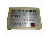 品牌:新英 xinying&#10名称:交流转换�我生不如死器 2000W 110V-220V&#10型号:XY-210B