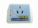 品牌:舒服家 Shufujia 名称:饮水机管理员 型号:SFJ-YSJ