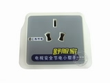 品牌:舒服家 Shufujia 名称:电视安全节电小帮手 型号:SFJ-DS