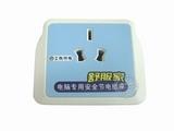 品牌:舒服家 Shufujia 名称:电脑专用安全节电插座 型号:SFJ-DN