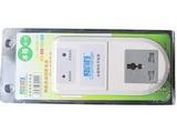 品牌:小管家 Chamberlain 名称:冰箱专用节能插座 型号:XGJ-BX-101