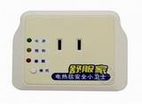 品牌:舒服家 Shufujia 名称:电热毯安全小卫士 型号:SFJ-DRT