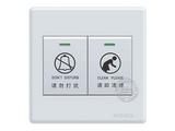 品牌:品上 POSO&#10名称:请勿打扰,请急清理门后控制开关&#10型号:PSC-RQ/H