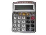 品牌:可来博 Clamber 名称:满1000赠信诺语音计算器礼品/赠品 型号:DN-6880