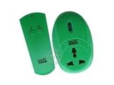 品牌:国产 Guochan&#10名称:科德红外遥控插座&#10型号:AS-YW-P