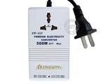品牌:星威 Singway 名称:500W 互转交流电源变压器220V-110V或110V-220V/可逆变 型号:SW-S15