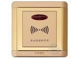 品牌:品上 POSO 名称:声光控延时开关(控制白炽灯) 型号:R/S01