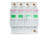 品牌:爱劳 ailao 名称:4P40KA420V 防雷 浪涌 电涌保护器 型号:ALU3-4P 40KA