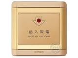 品牌:品上 POSO 名称:带延时插卡取电(光电感应型) 型号:R/32KTYB