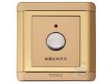 品牌:品上 POSO&#10名称:触摸延时开关(控制白炽灯)&#10型号:R/CH01
