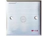 品牌:奥盛 Aosens 名称:多媒体面板 型号:AS-ZJ-WP116(银色)