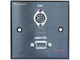 品牌:奥盛 Aosens 名称:多媒体面板 型号:AS-ZJ-WP114(黑色)