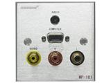 品牌:奥盛 Aosens&#10名称:多媒体面板&#10型号:AS-ZJ-WP101(银色)