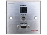 品牌:奥盛 Aosens 名称:多媒体面板 型号:AS-ZJ-WP109(银色)