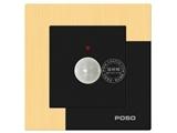品牌:品上 POSO&#10名称:人体感应开关(带消防端、带节能灯)&#10型号:AF/RG/X/A