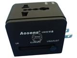 品牌:奥盛 Aosens&#10名称:全球通单USB转换插头 旅(USB DC 5V 1000mA)行转换器  磨砂工艺&#10型号:AS-CU-105