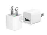 品牌:奥盛 Aosens&#10名称:全球通单USB转换插头 旅行转换器  5V,1000mA&#10型号:AS-CU-117
