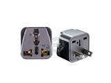 品牌:奥盛 Aosens&#10名称:单一澳式万用旅行转换插头 旅行转换器&#10型号:AS-CY-WD17