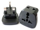 品牌:奥盛 Aosens&#10名称:单一英标旅行转换插头 旅行转换器&#10型号:AS-CY-SSI7