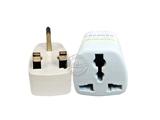 品牌:奥盛 Aosens&#10名称:英国旅行转换插头 旅行转换器&#10型号:AS-CY-X607